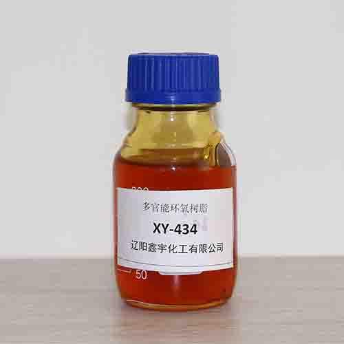 Polyfunctional epoxy resin